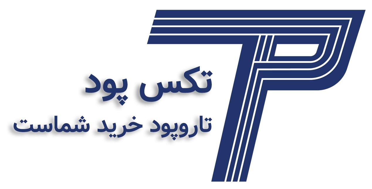 تکسپود - تولید تشک مسافرتی